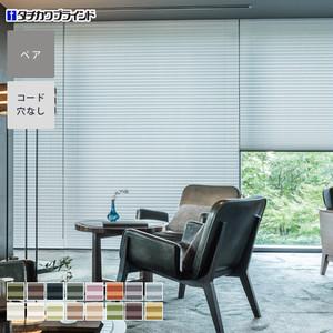 【制電】タチカワブラインド プリーツスクリーン フィーユ ペアタイプ ホマレ