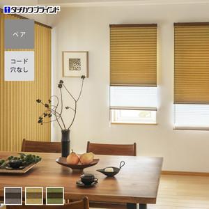 【遮光】タチカワブラインド プリーツスクリーン フィーユ ペアタイプ サーブル