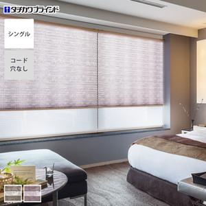 タチカワブラインド プリーツスクリーン フィーユ 標準・シングルタイプ シマユリ