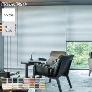 【制電】タチカワブラインド プリーツスクリーン フィーユ 標準・シングルタイプ ホマレ