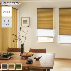 【遮光】タチカワブラインド プリーツスクリーン フィーユ 標準・シングルタイプ サーブル