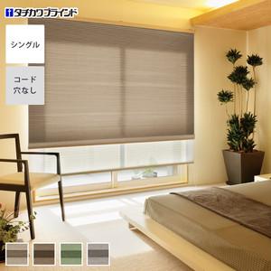 【遮光】タチカワブラインド プリーツスクリーン フィーユ 標準・シングルタイプ アミア