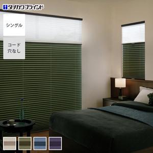 【遮光】タチカワブラインド プリーツスクリーン フィーユ 標準・シングルタイプ ソムニ