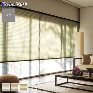 【広幅】タチカワブラインド プリーツスクリーン ペルレ25 ペアタイプ シラベ