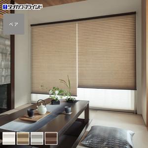 【広幅・はっ水】タチカワブラインド プリーツスクリーン ペルレ25 ペアタイプ セセラギ