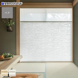 【制電・広幅】タチカワブラインド プリーツスクリーン ペルレ25 ペアタイプ セイリュウ