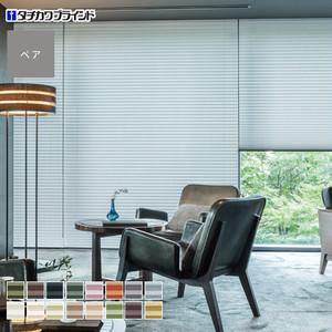 【制電・広幅】タチカワブラインド プリーツスクリーン ペルレ25 ペアタイプ ホマレ