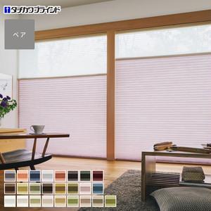 【広幅】タチカワブラインド プリーツスクリーン ペルレ25 ペアタイプ ホナミ