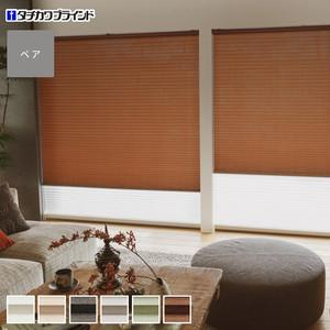 【広幅】タチカワブラインド プリーツスクリーン ペルレ25 ペアタイプ ギンレイ