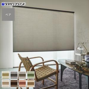 【広幅】タチカワブラインド プリーツスクリーン ペルレ25 ペアタイプ エーレ