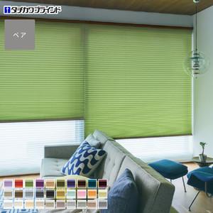 【広幅】タチカワブラインド プリーツスクリーン ペルレ25 ペアタイプ エブリ