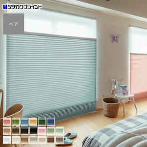 【広幅】タチカワブラインド プリーツスクリーン ペルレ25 ペアタイプ マカロン