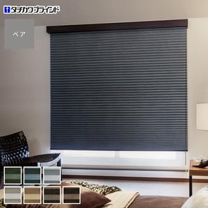 【遮光・広幅】タチカワブラインド プリーツスクリーン ペルレ25 ペアタイプ ヴォレ