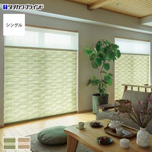 タチカワブラインド プリーツスクリーン ペルレ25 シングルタイプ コノミ