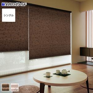 タチカワブラインド プリーツスクリーン ペルレ25 シングルタイプ 山風(やまかぜ)