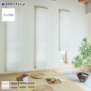 【広幅・はっ水】タチカワブラインド プリーツスクリーン ペルレ25 シングルタイプ アマネ