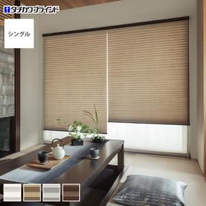 【広幅・はっ水】タチカワブラインド プリーツスクリーン ペルレ25 シングルタイプ セセラギ