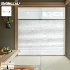 【制電・広幅】タチカワブラインド プリーツスクリーン ペルレ25 シングルタイプ セイリュウ