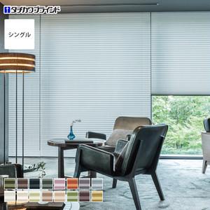 【制電・広幅】タチカワブラインド プリーツスクリーン ペルレ25 シングルタイプ ホマレ