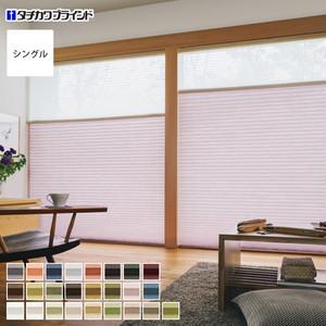 【広幅】タチカワブラインド プリーツスクリーン ペルレ25 シングルタイプ ホナミ