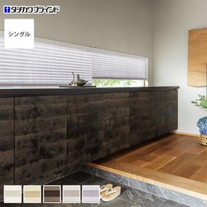 【広幅】タチカワブラインド プリーツスクリーン ペルレ25 シングルタイプ ハク