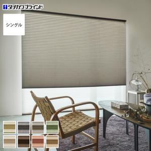 【広幅】タチカワブラインド プリーツスクリーン ペルレ25 シングルタイプ エーレ