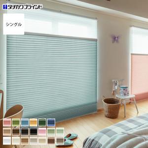 【広幅】タチカワブラインド プリーツスクリーン ペルレ25 シングルタイプ マカロン