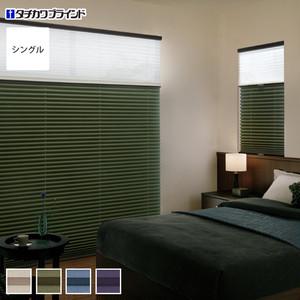 【遮光・広幅】タチカワブラインド プリーツスクリーン ペルレ25 シングルタイプ ソムニ
