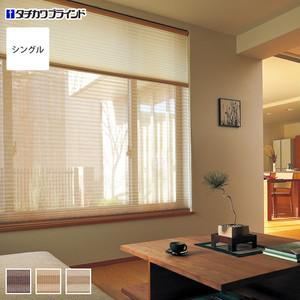 タチカワブラインド プリーツスクリーン ペルレ25 シングルタイプ クリーク