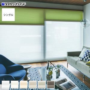 【広幅】タチカワブラインド プリーツスクリーン ペルレ25 シングルタイプ シフォン