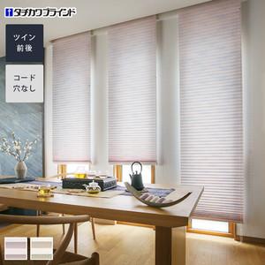 【制電】タチカワブラインド プリーツスクリーン ゼファー ツイン 前後タイプ アサノハ