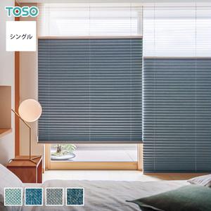 【遮光】TOSO プリーツスクリーン シングルスタイル ニーム