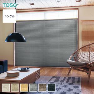 【遮光】TOSO プリーツスクリーン シングルスタイル プレート