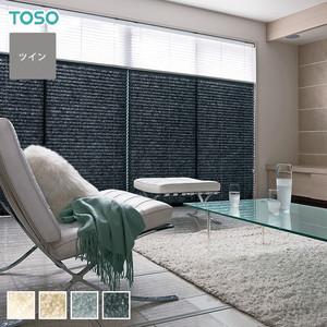 【はっ水】TOSO プリーツスクリーン ツインスタイル 水紋