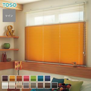 【遮光】TOSO プリーツスクリーン ツインスタイル コルトシークル