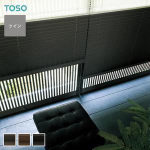 【遮光】TOSO プリーツスクリーン ツインスタイル 木肌