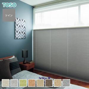 【遮光】TOSO プリーツスクリーン ツインスタイル ツィード