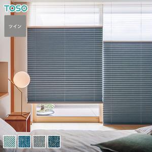 【遮光】TOSO プリーツスクリーン ツインスタイル ニーム