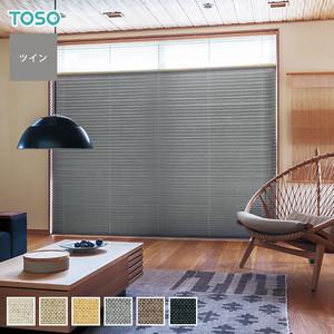 【遮光】TOSO プリーツスクリーン ツインスタイル プレート