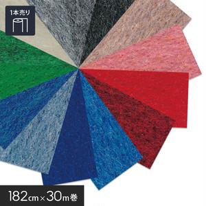床のDIY カルテック ニードルパンチカーペット エコタイプ 182cm巾×30m巻 【1本売】