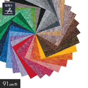 床のDIY カルテック ニードルパンチカーペット 91cm巾 【切売り】