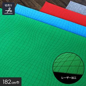 【特徴的なデザインパターン】レーザーパンチカーペット 182cm巾【切売】