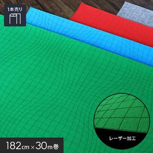 【特徴的なデザインパターン】レーザーパンチカーペット 182cm巾×30m巻【1本売】