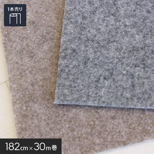 床のDIY ニードルパンチ エンジョイ2 182cm巾×30m巻【1本売】