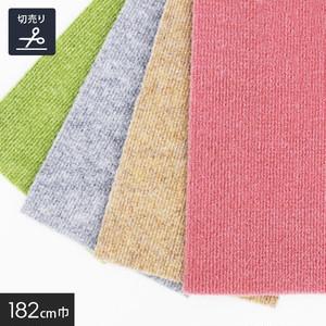 【法人・個人事業主様向け】床のDIY パンチカーペット ファミリーコード 182cm巾【切売】