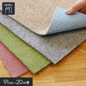 【個人様向け】床のDIY パンチカーペット ファミリーコードラバー 91cm巾×20m巻【1本売】