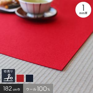 【あかね毛氈】【1mm厚】純毛 梅香 182cm巾【切売】