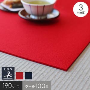 【あかね毛氈】【3mm厚】純毛 松風 190cm巾【切売】