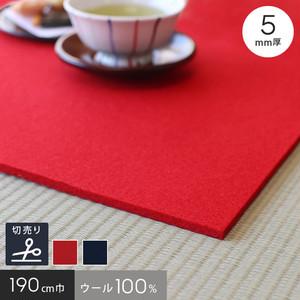 【あかね毛氈】【5mm厚】純毛 桜花 190cm巾【切売】