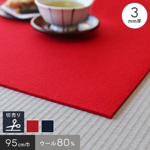 【あかね毛氈】【3mm厚】混紡 95cm巾【切売】